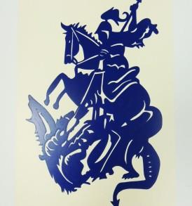 S Jorge Azul